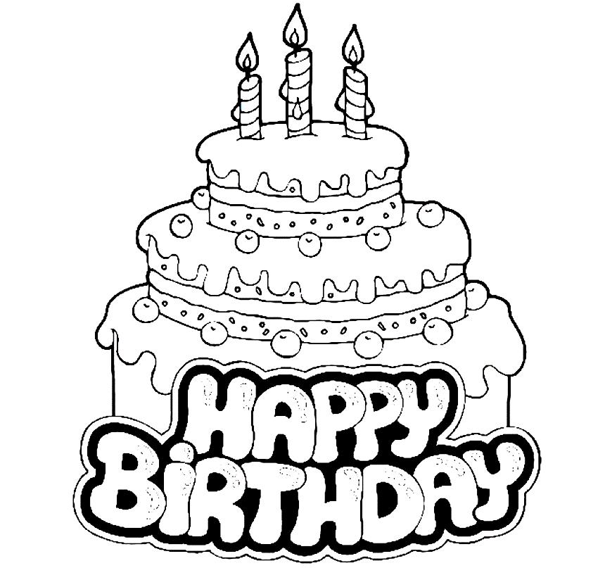 эскизы поздравлений с днем рождения кунжута сорта для