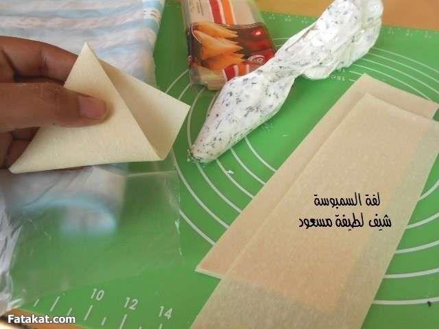 لطيفة مسعود طريقة لف عجينة السمبوسة بالخطوات المصورة منتدى فتكات Cooking 10 Things Food