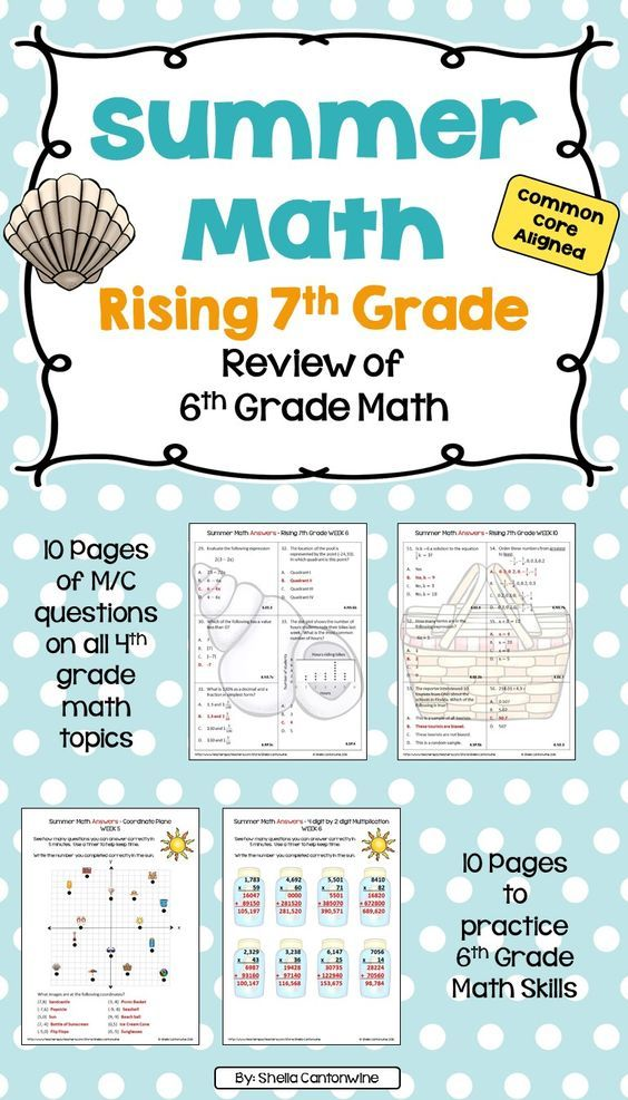 Challenger image in 7th grade math packets printable