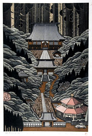 """Kamakura Hikigaya"" - artist Morimura Ray, Japanese woodblock artist born 1948 Tokyo"