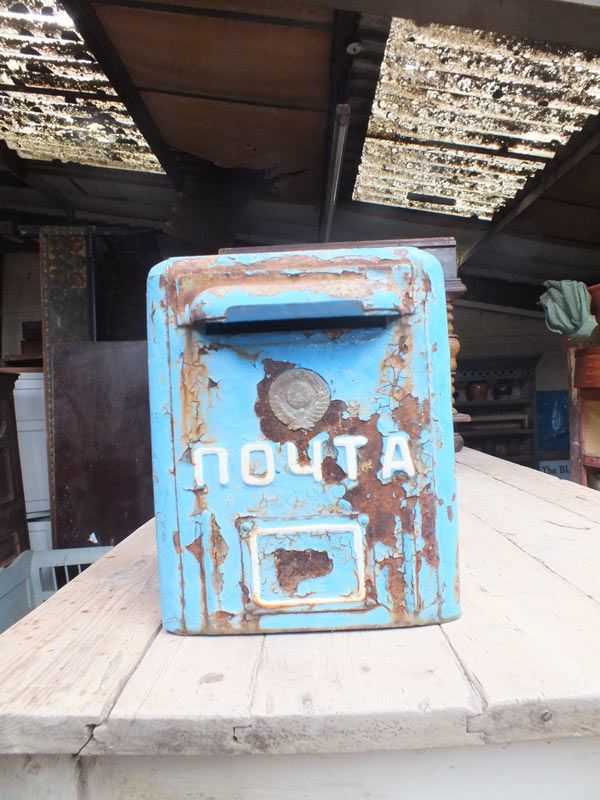 Cool Vintage Item Russian Post Box - LOVE