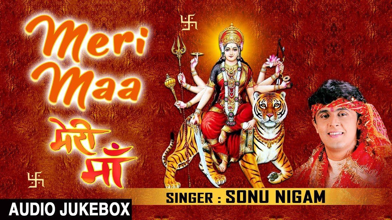 Meri Maa Devi Bhajans By Sonu Nigam I Full Audio Songs Juke Box Sonu Nigam Audio Songs Songs