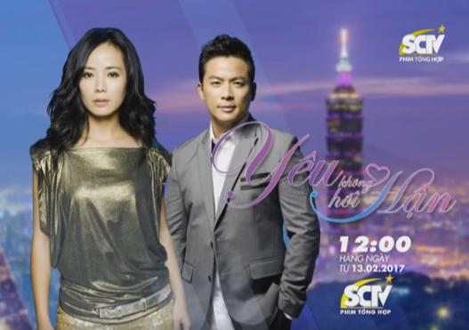 Yêu Không Hối Hận - SCTV Phim tổng hợp