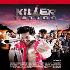 ดูหนังออนไลน์ มือปืน โลกพระจัน Killer Tattoo (HD) | 108movies com