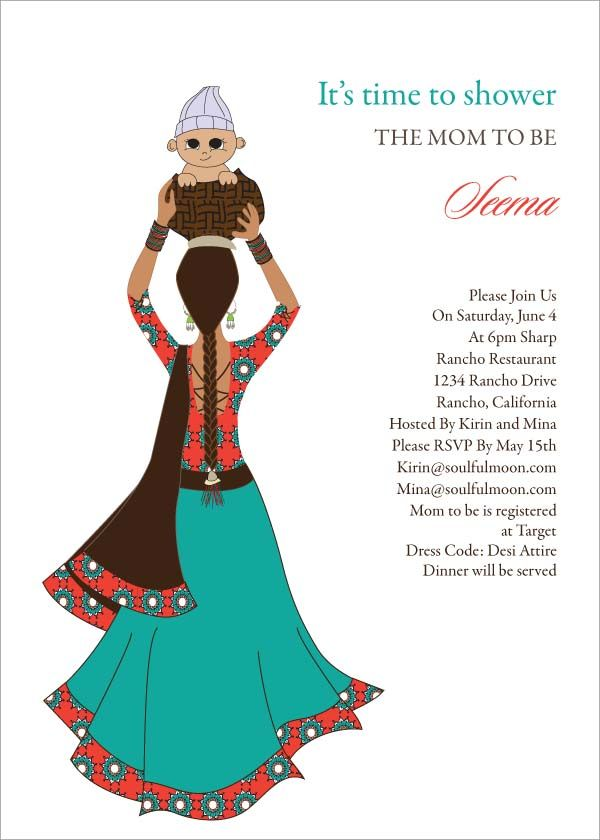 Lengha Basket - Indian Baby Shower Invitation by #Soulfulmoon ...