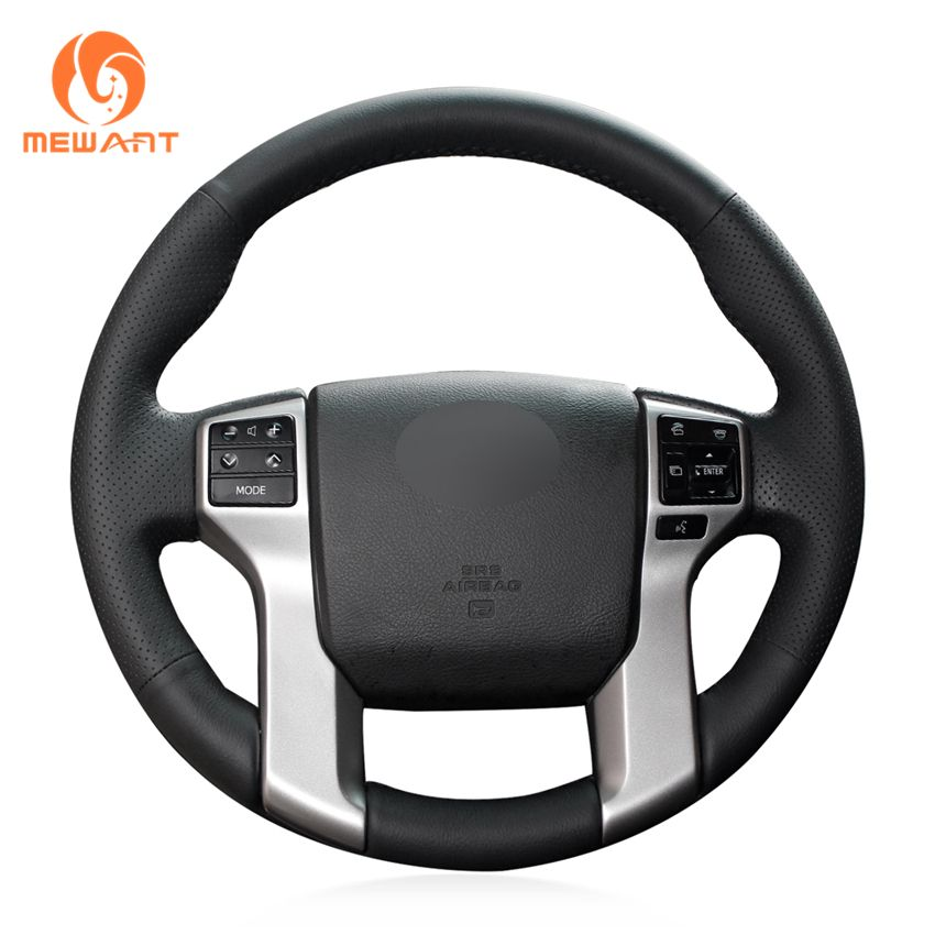 MEWANT Black Artificial Leather Steering Wheel Cover for