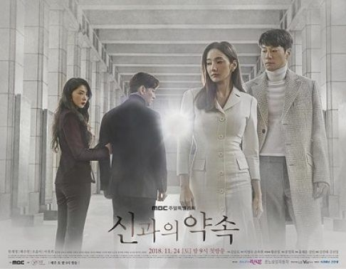 Download A Pledge To God Subtitle Indonesia | KDrama in 2019