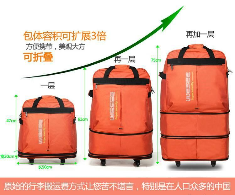 Outdoor Travelling Air Luggage Bag Foldable Lightweight Luggage ...