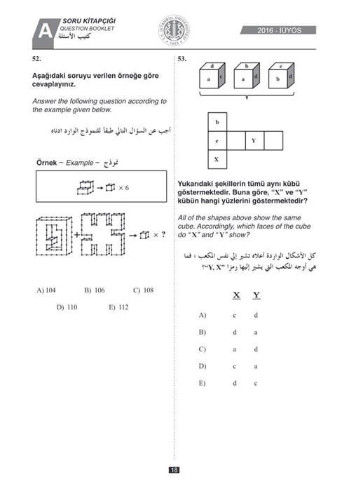 اختبار اليوس تعرف على مواعيد التسجيل واسئلة اختبار This Or That Questions Exam Booklet