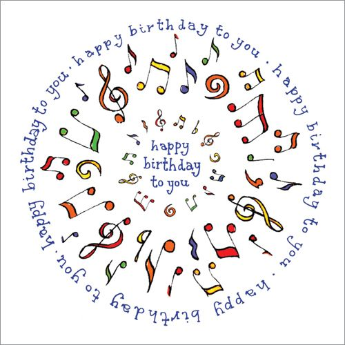 Happy Birthday Friend Music
