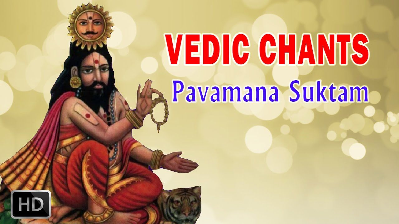 Benefits Of Chanting Chamakam