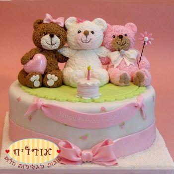 Toddlers birthday cakes | cakes sugar dough, cake Hello Kitty