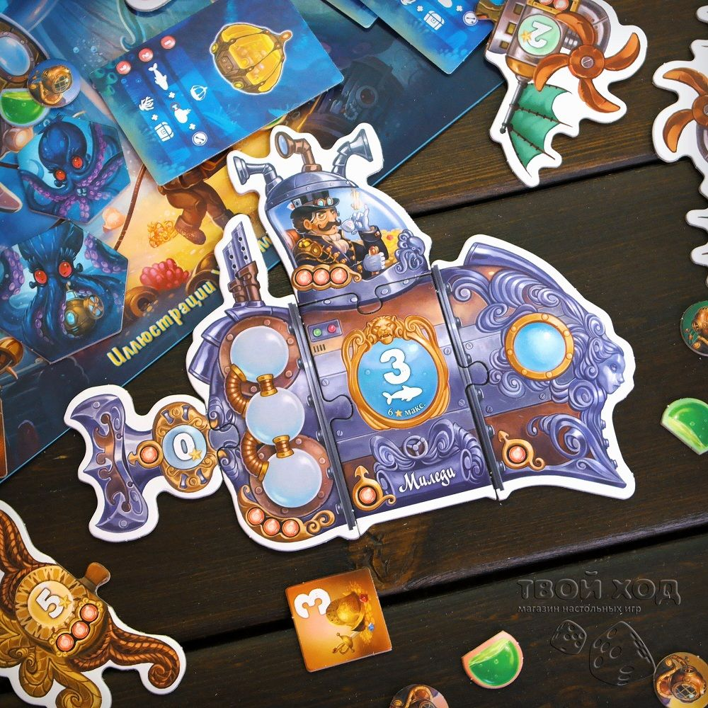Board game Imaginarium: rules and tips 86