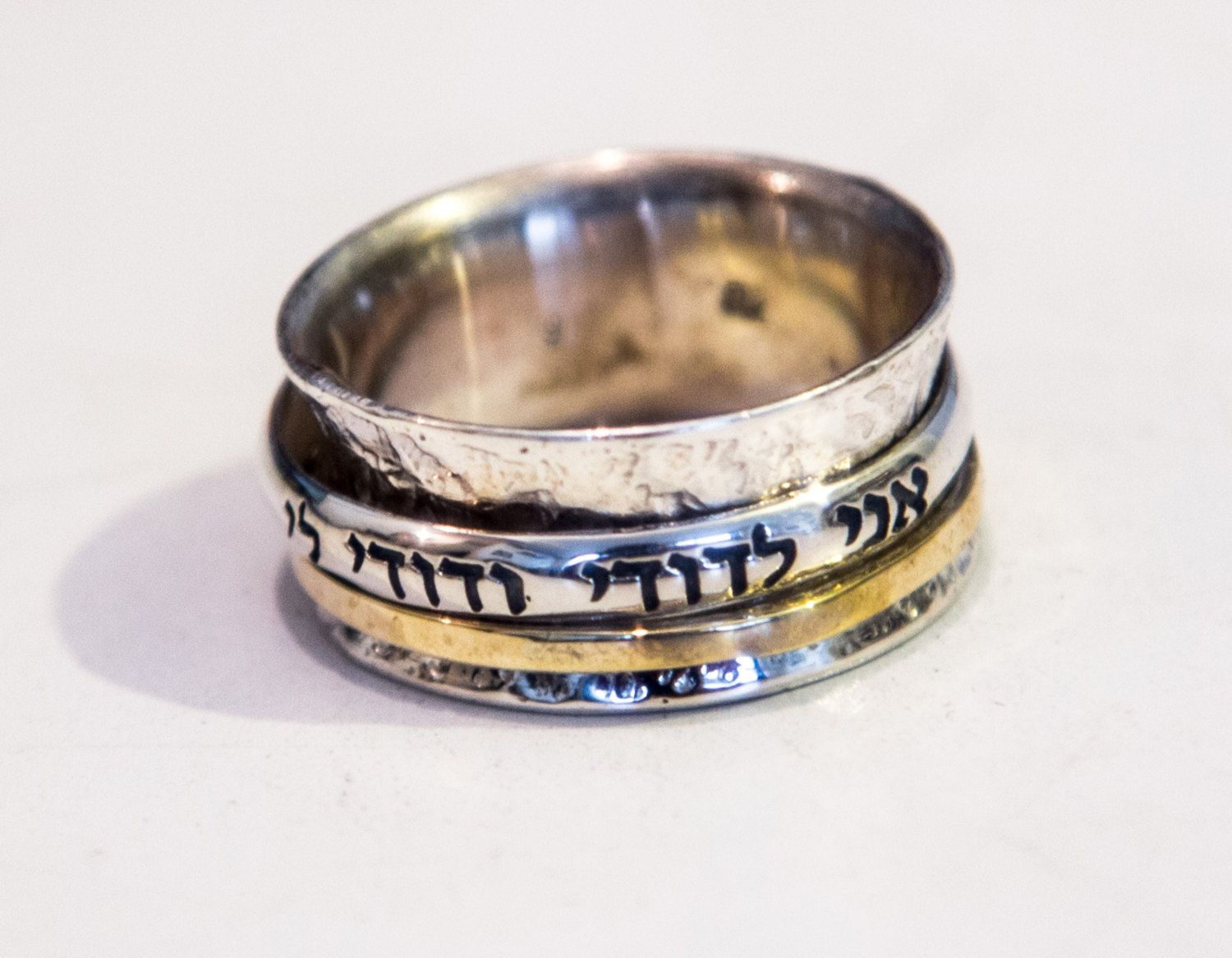 Couples Promise Rings, Spinner Rings, Personalized Hebrew Meditation Ring,  Blessing Rings Silver & Gold