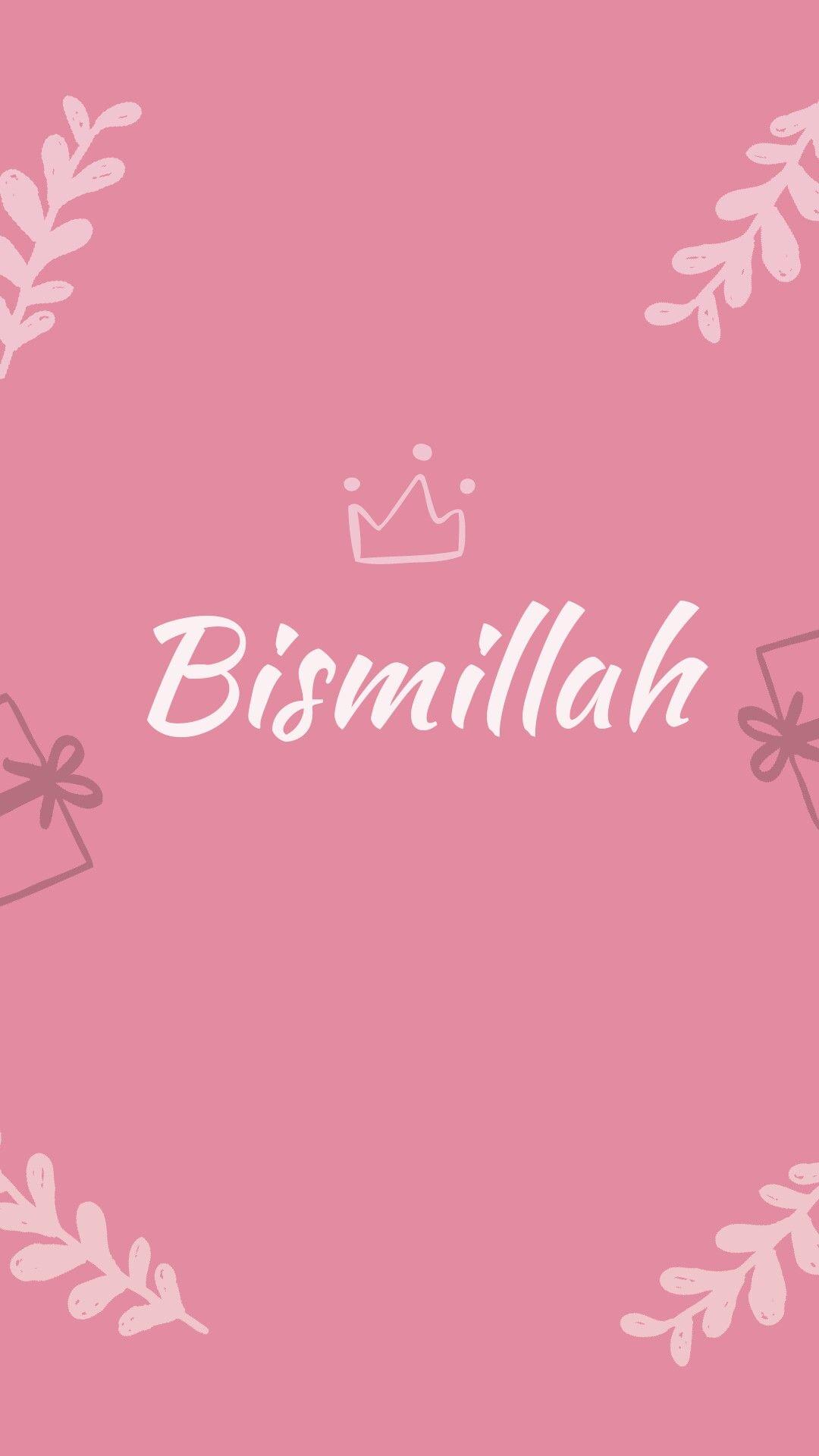 Muslim Wallpaper Bismillah Seni Islamis Cinta Allah Seni