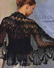 шаль пелерина - sevar mirova - Álbumes web de Picasa