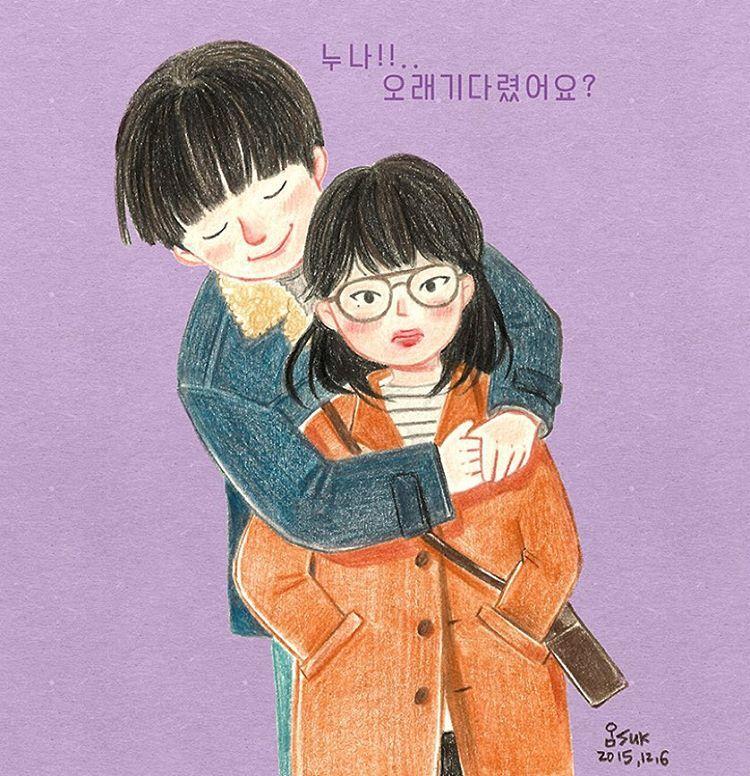 Go Kyung Pyo ❤ Ryu Hye Young  Sunwoo ❤ Bora NOONA COUPLE  Reply 1988