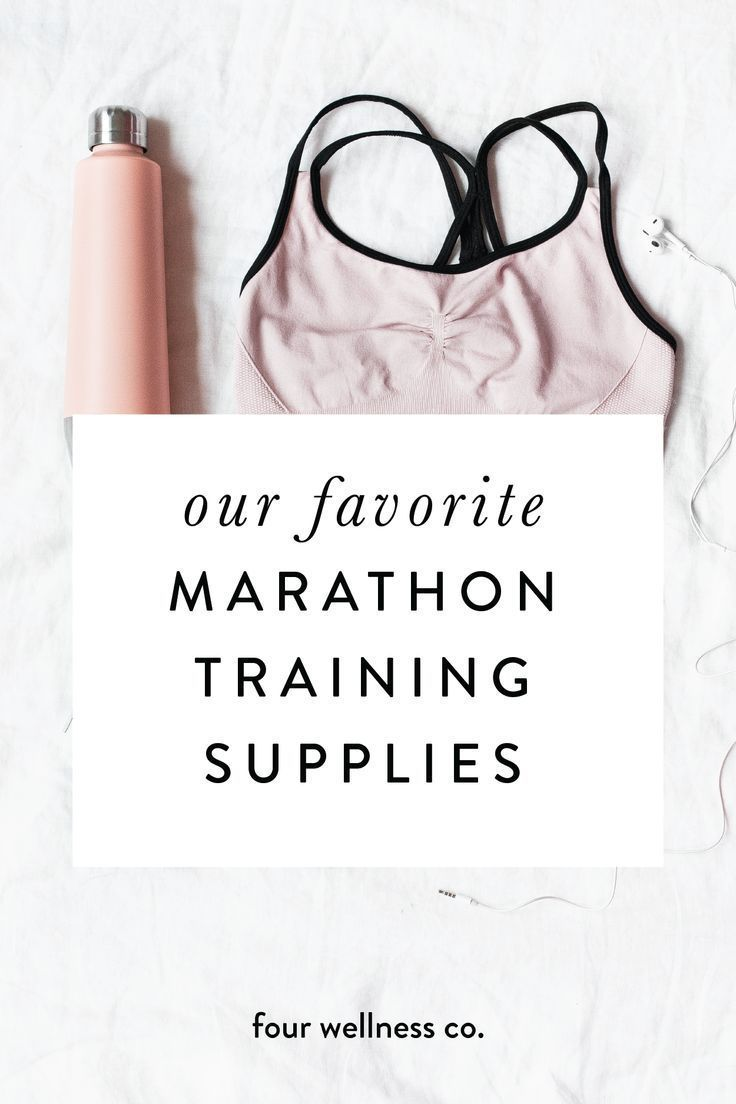 Our favorite marathon training supplies (especially for beginner runners) // Running attire, gear &...