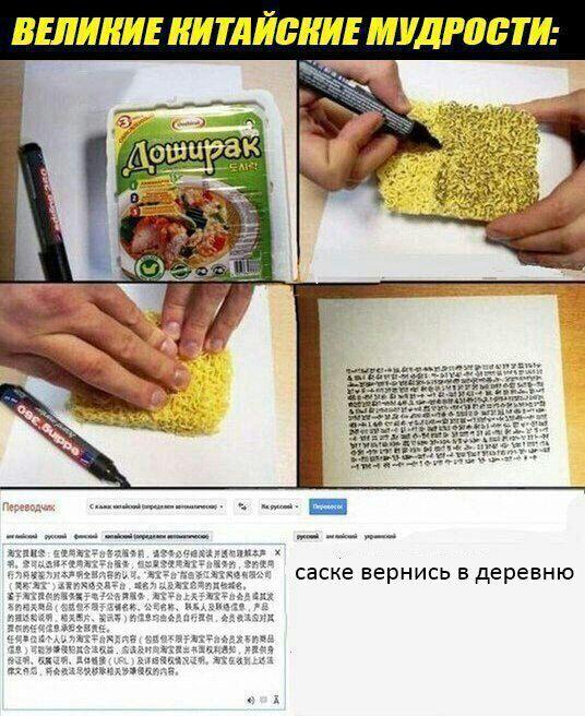 ^^Аниме приколы^^
