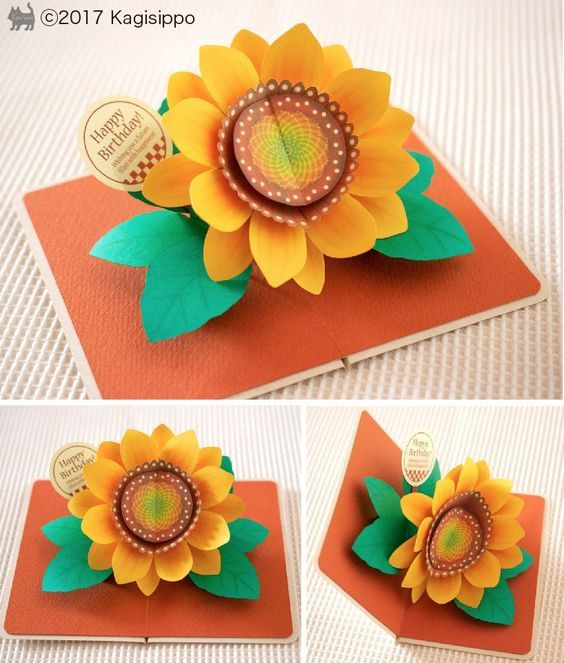 2017 Kagisippo Download Sales Printable Pattern Pop Up Flower Cards Pop Up Card Templates Pop Up Cards