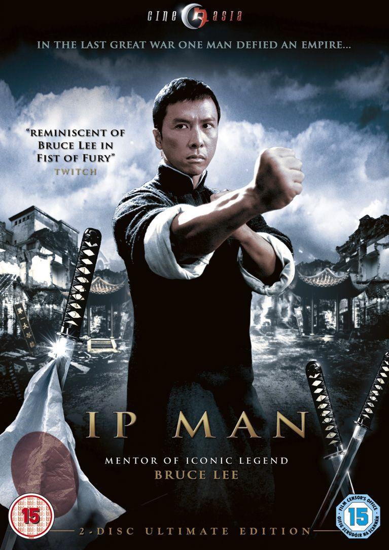 1026 IP Man (2008) 720p ENG BRrip | Ip man, Ip man movie, Action ...