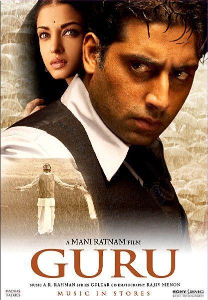 Guru (2007) tamil songs free mp3 download | 123musiq.