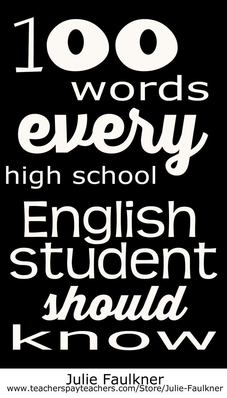 100 Vocabulary Words Every High School English Student Should Know Free List