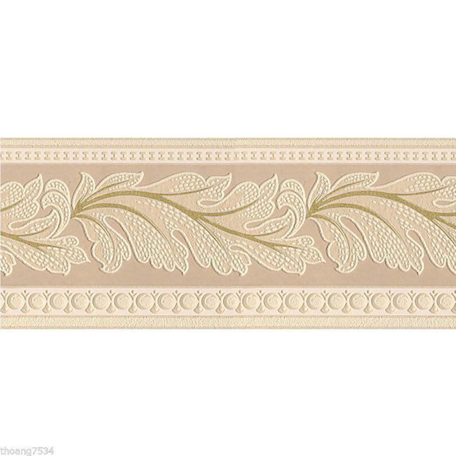 Gold Leaf Beige Cream Molding Thick Cushion Textured