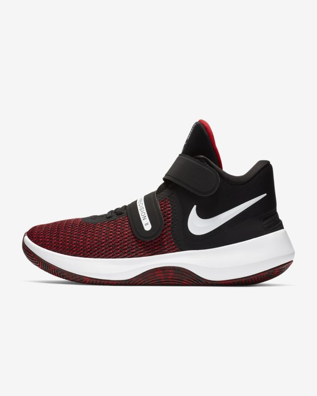 Nike Air Precision II FlyEase (Wide) Men's Basketball Shoe