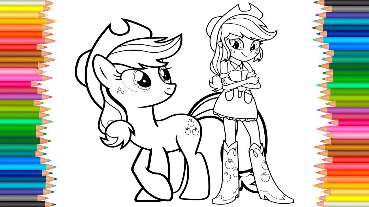 MLP Coloring BooK Equestria Girls Sunset Shimmer Coloring ...