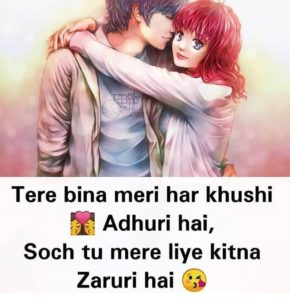 I Love You Shayari In Hindi For Boyfriend Whatsapp Status Dp I Love You Cute Love Quotes Romantic Poetry