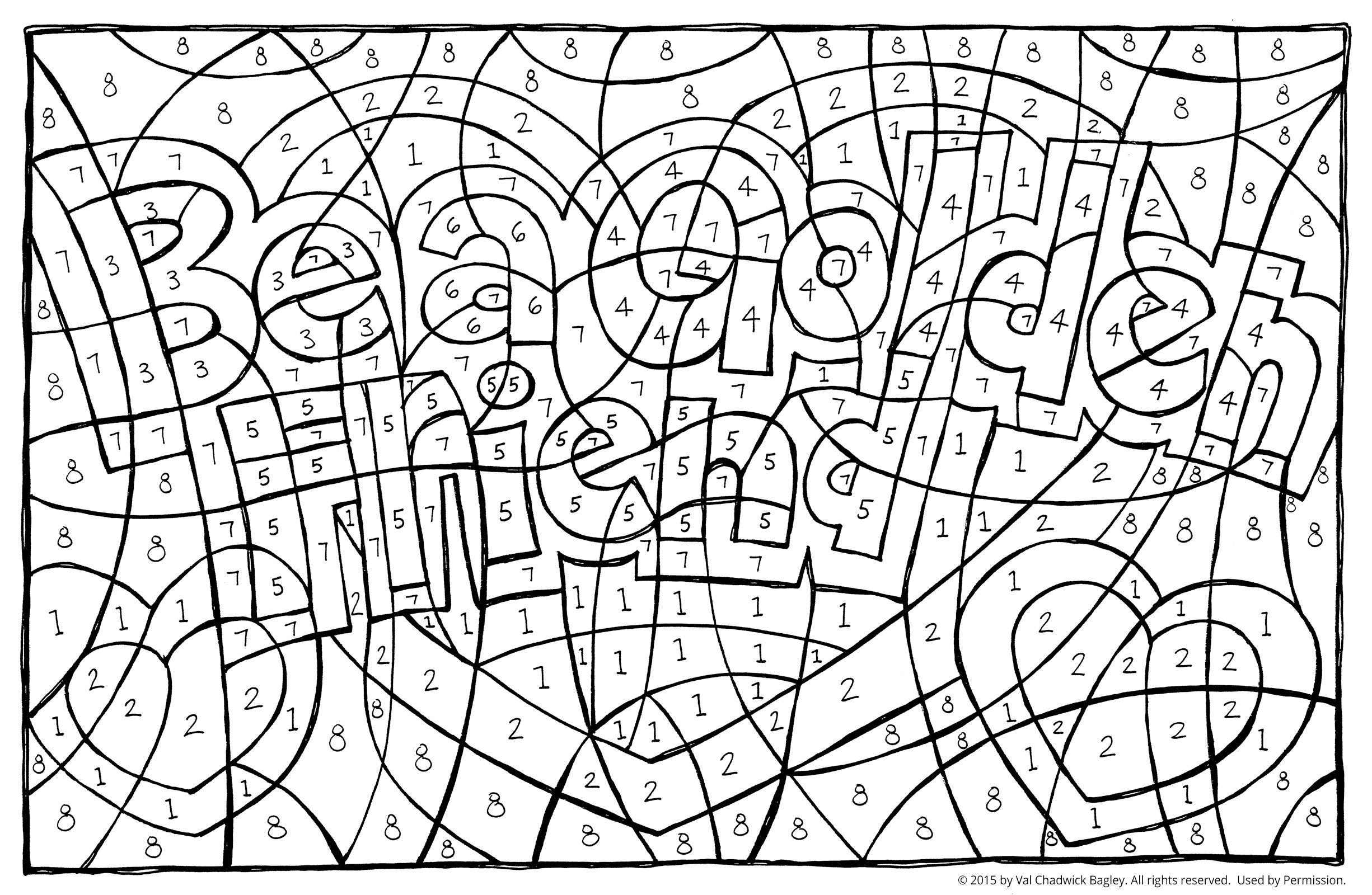 Image Result For Golden Rule Coloring Page Kindergarten Colors