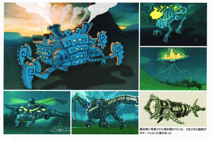 Check Out This Incredible Breath Of The Wild Concept Art From Master Works Book Zelda Dungeon Legend Of Zelda Legend Of Zelda Breath Zelda Art