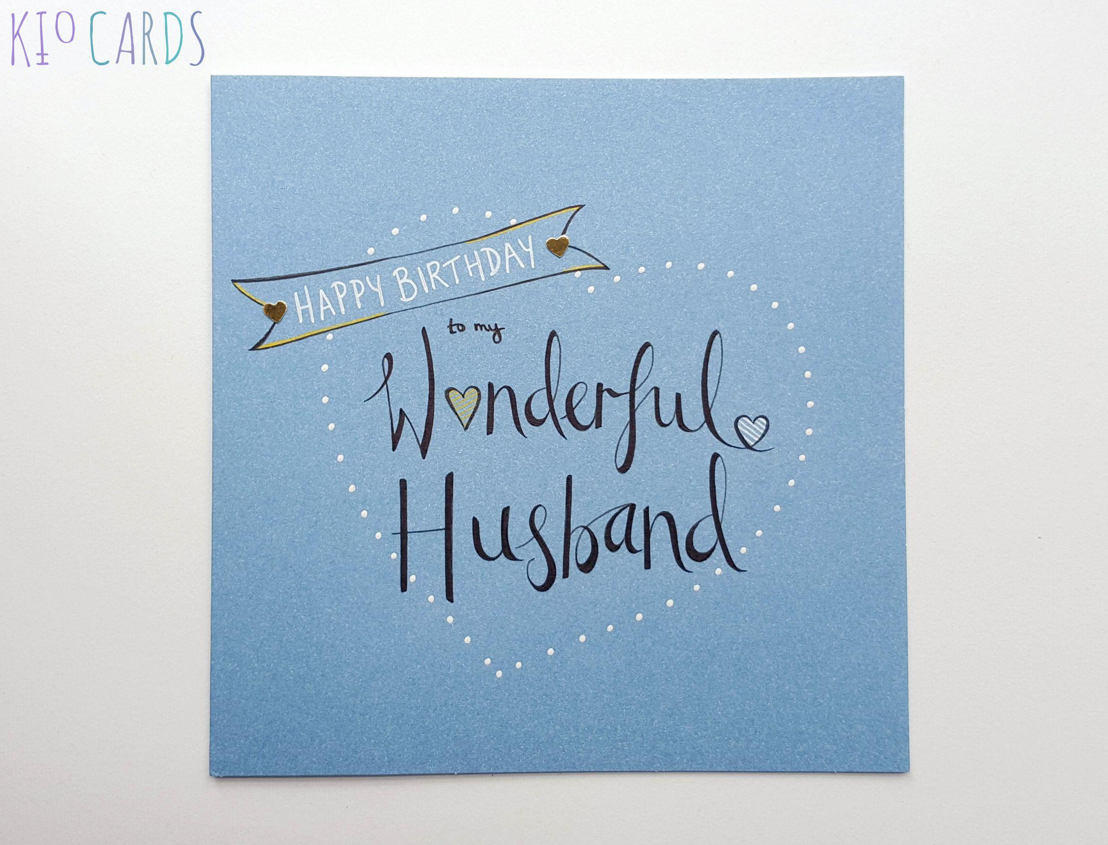 Birthday Card For Husband.Wonderful Husband Birthday Card Cool Birthday Cards