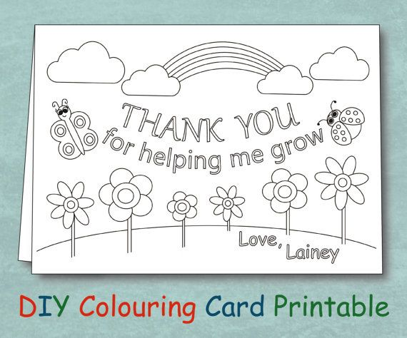 Personalized Coloring Teacher Thank You Card Printable Custom Daycare Creche Thank You For Teacher Thank You Cards Teacher Appreciation Cards Teacher Cards