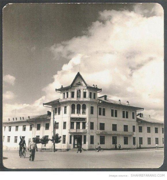 Central Post Office Building, 1958 - ساختمان پست و تلگراف، ۱۳۳۶ (۱۹۵۸ میلادی)