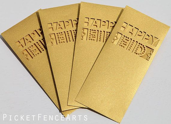 Eid Money Envelopes Eidi Money Envelopes Money By Picketfencearts