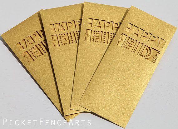 Eid Money Envelopes Eidi Money Envelopes Money Envelopes Eidiya