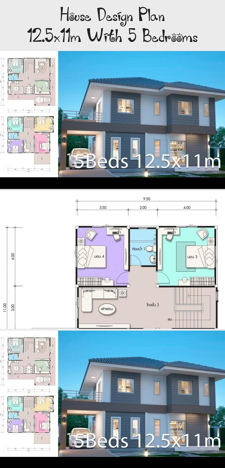 House Design Plan 12 5x11m With 5 Bedrooms Home Design With Plan Modernhousep House Design Plan 12 5x11m In 2020 House Design Home Design Plans Pool House Plans
