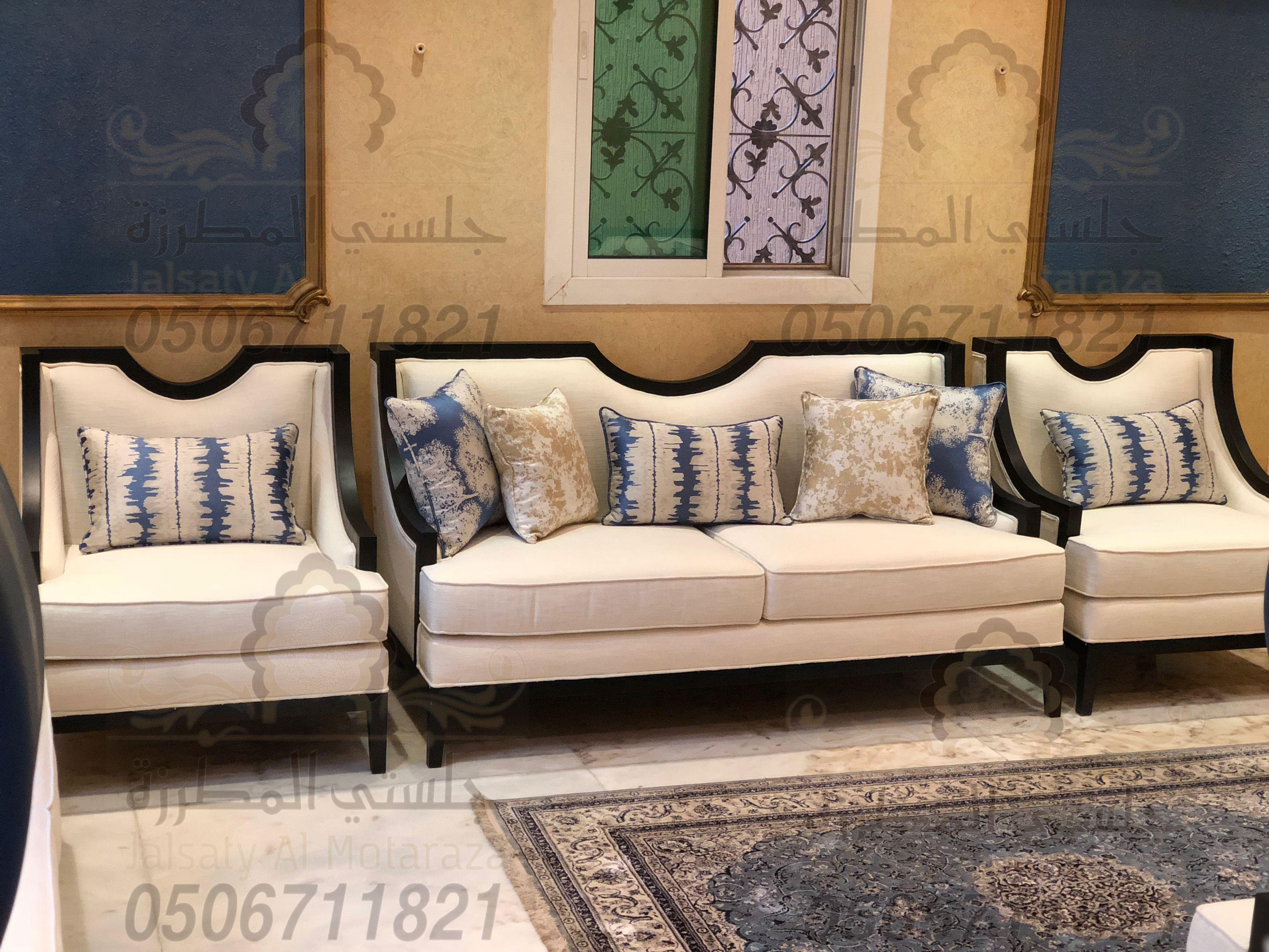 كنب كلاسيكي روعة من تصميم وتنفيذ جلستي المطرزة جوال التواصل0506711821 Furniture Home Decor Home