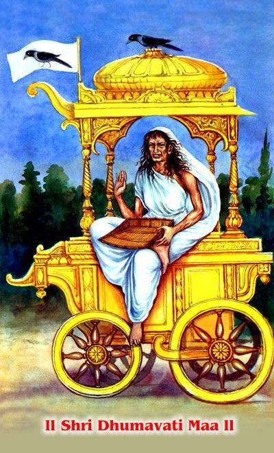 Das mahavidya tantra sexual health
