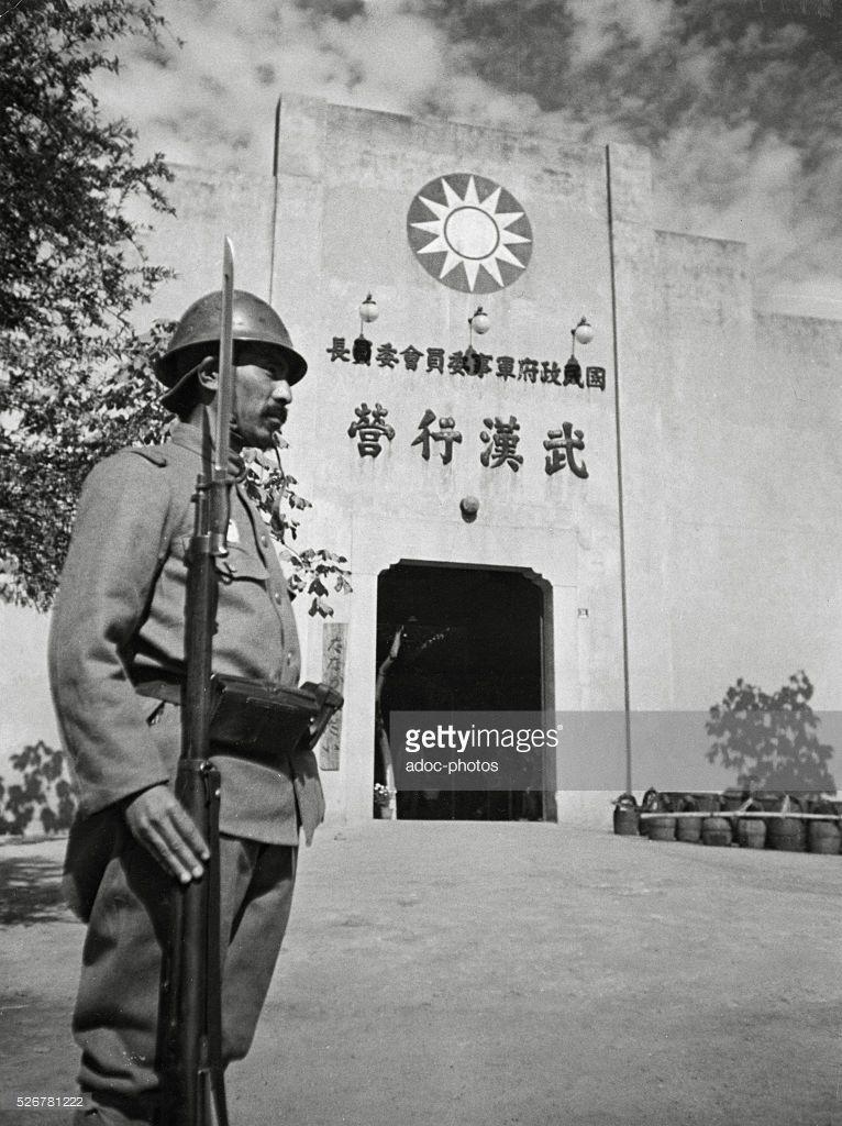 second sino japanese war the former headquarter of chiang kai shek war chinese history china