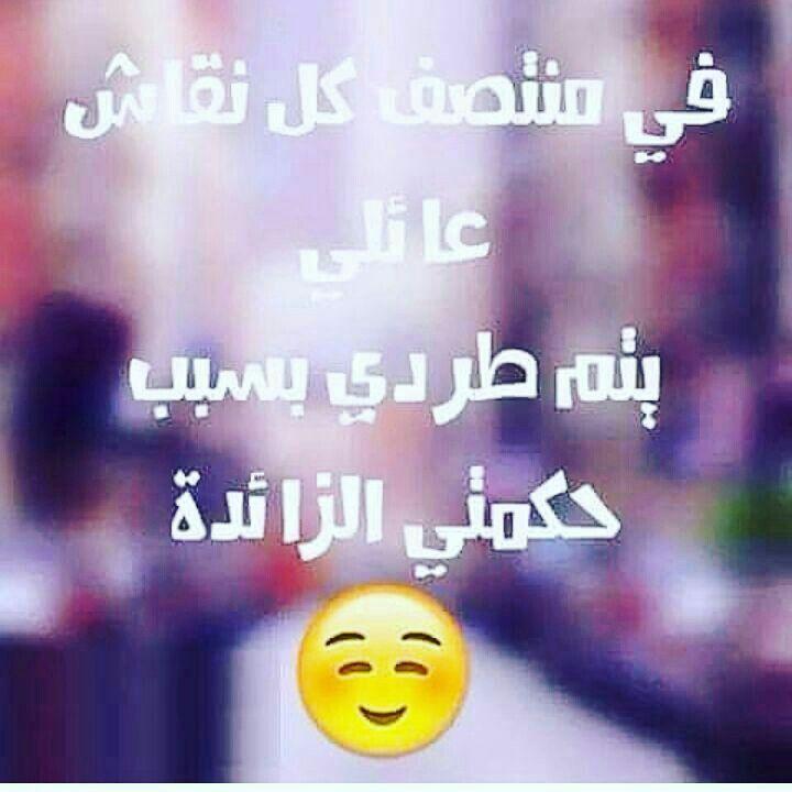 اي والله
