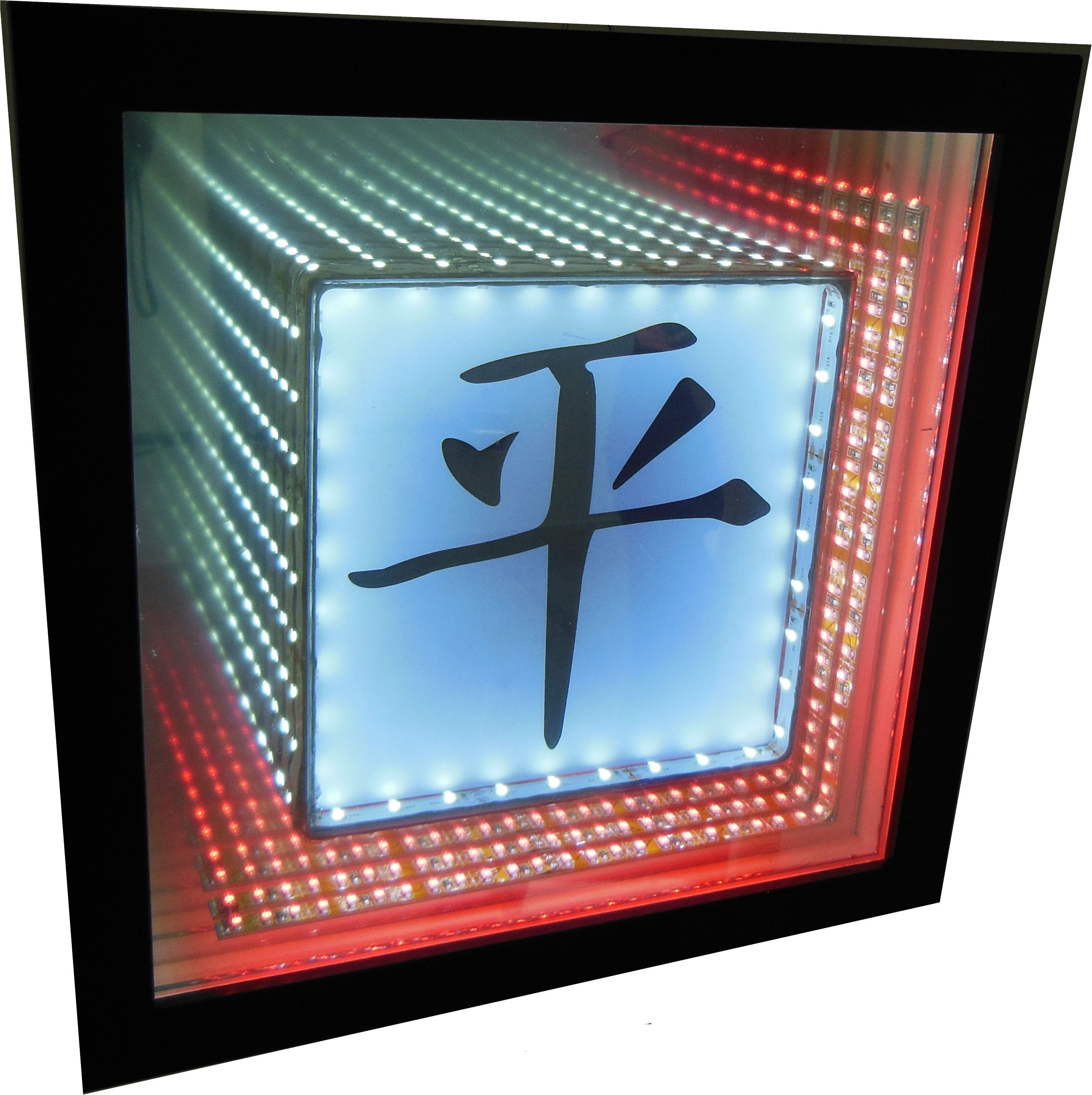 Infinity led frame ideograma paz symtronic infinity led frame ideograma paz symtronic jeuxipadfo Image collections