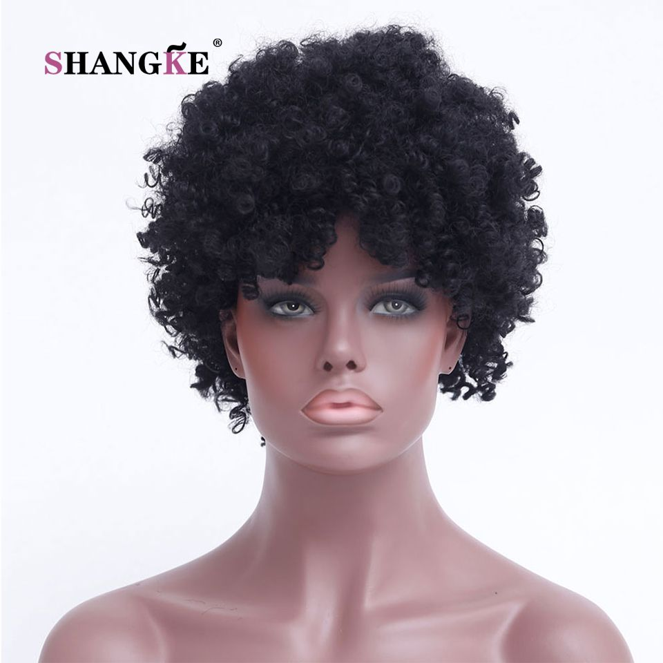 Shangke Hair Short Afro Curly Synthetic Wigs For Black Women Afro American Kinky Curly Wig With