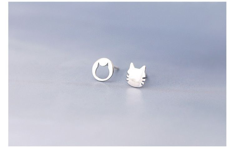 Reversed Cutout Hollow Cat Face Earrings
