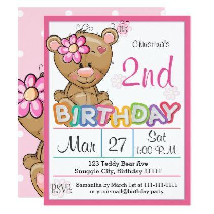 Teddy bear 2nd birthday party invitation teddy bear 2nd birthday party invitation birthday gifts party celebration custom gift ideas diy stopboris Choice Image