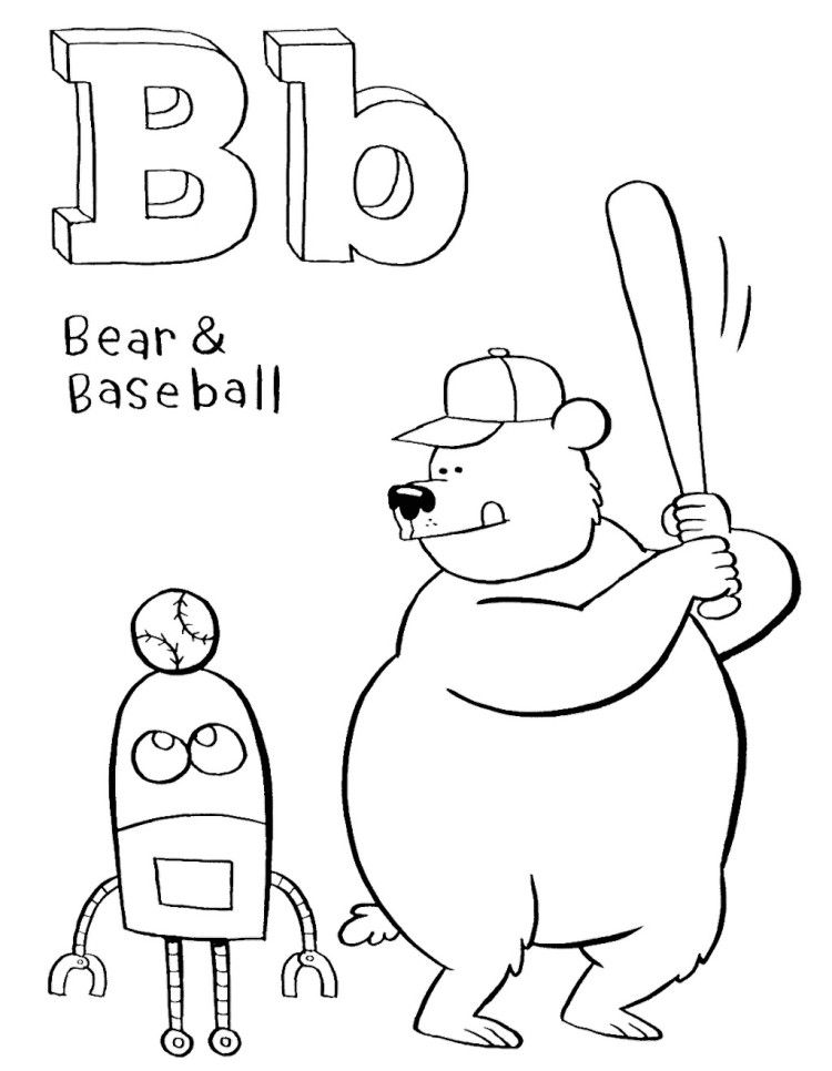B For Bear And Baseball Coloring Pages #baseball #coloring ...
