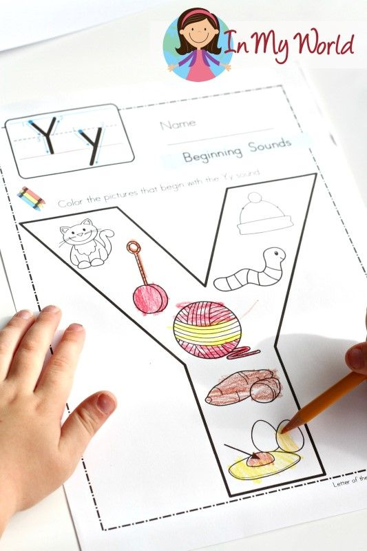 FREE Preschool Letter Y Beginning Sounds Coloring Page