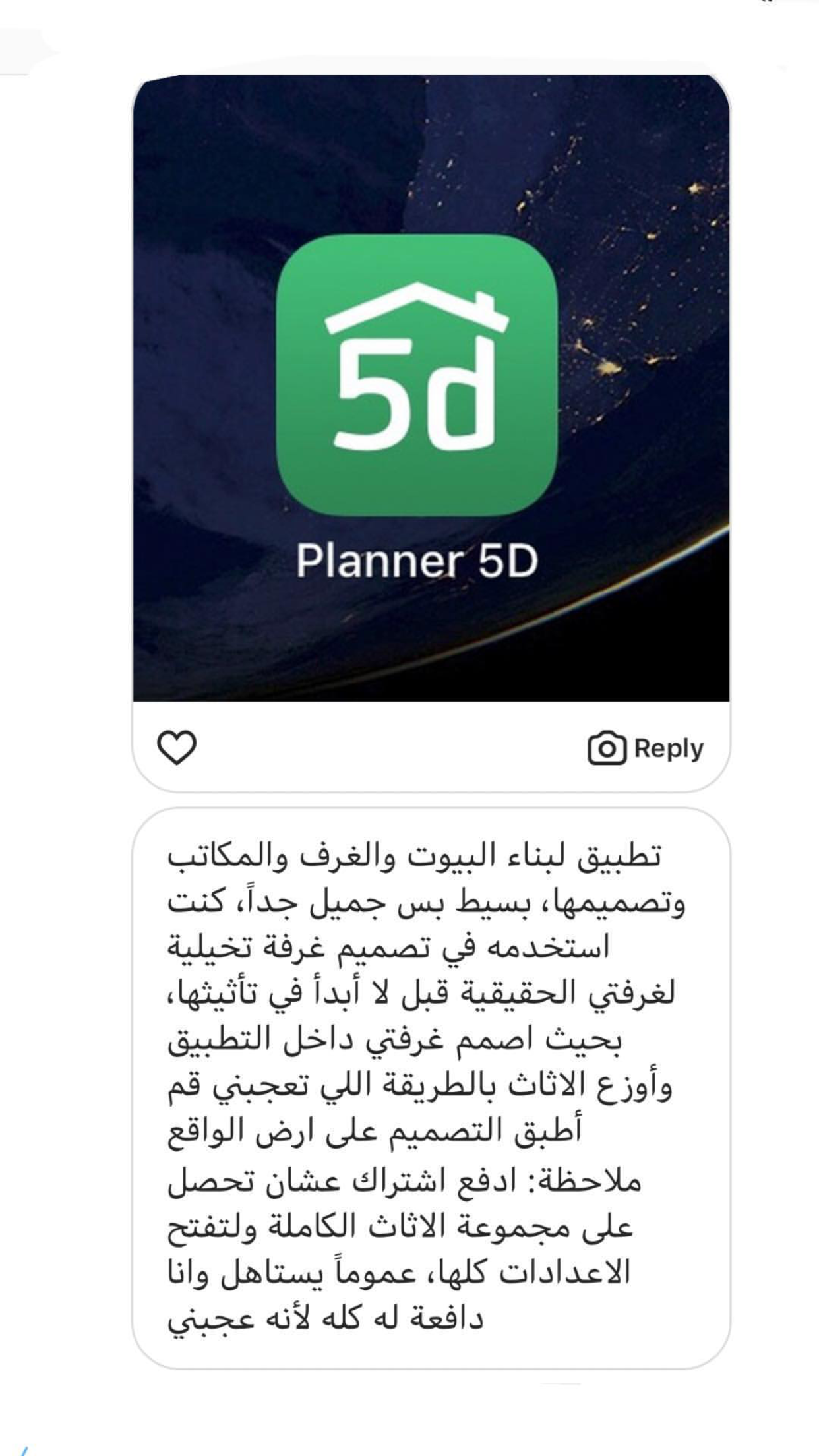 Pin By Lamis Saleh On Apps Word App Iphone App Layout Video Editing Apps Iphone